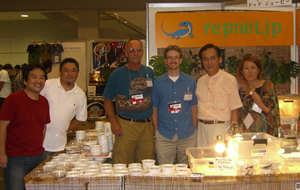 steve-and-bob-applegate-at-japan-reptiles-show-2007